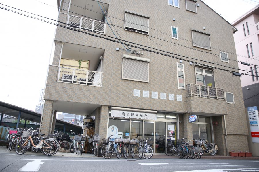 島自転車商会