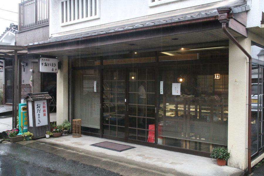よこぜん三倉堂店