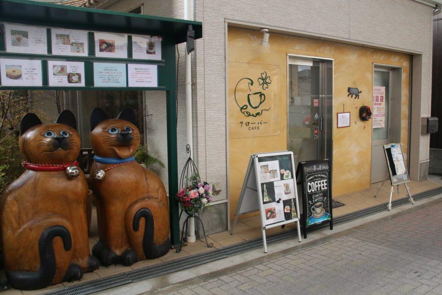 CAFE クローバー