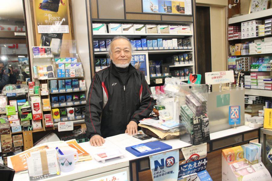 𠮷川たばこ店