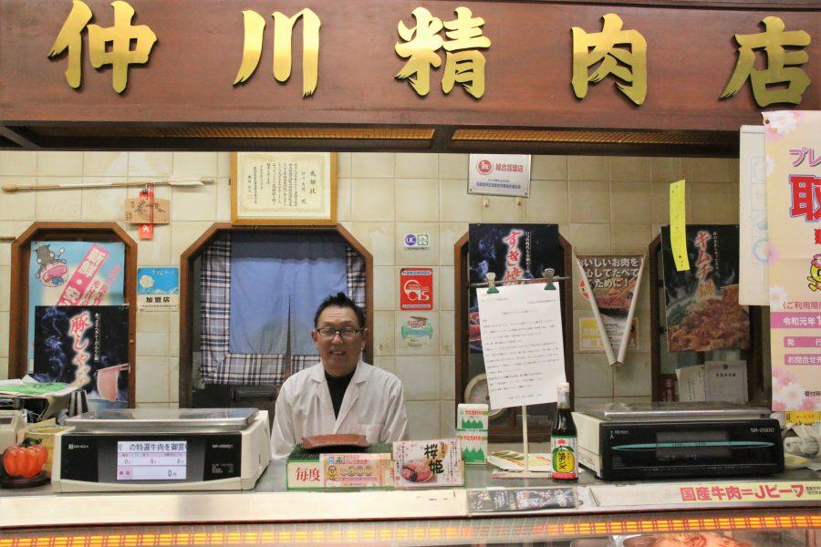 仲川精肉店